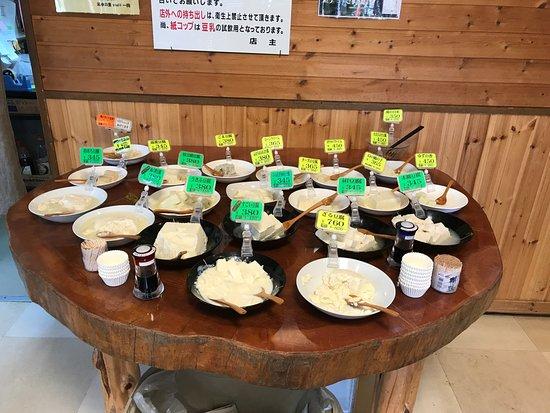 Makkari-mura, Japón: 試食コーナー