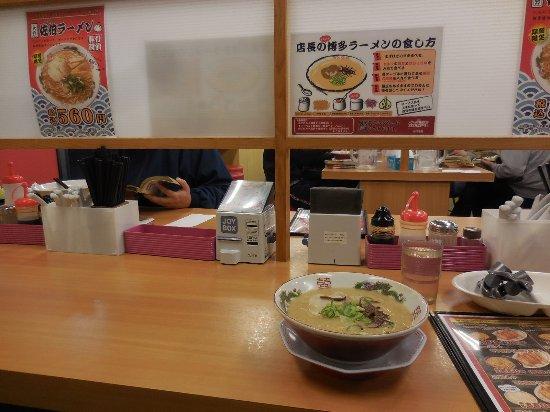 Hikari, Japón: 店内の一部