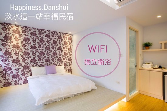 Happiness Danshui