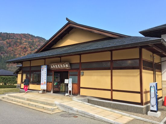 Yamadera Basho Memorial Hall