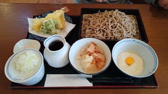 Naka, Japonia: 大盛りそば