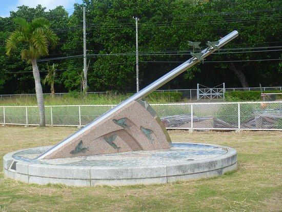 Tobiuo Sundial