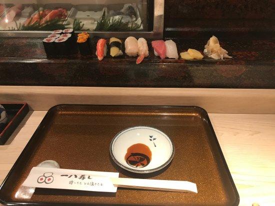 Ippachizushi: photo0.jpg