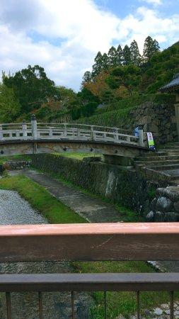 Izushi Castle Town: photo1.jpg