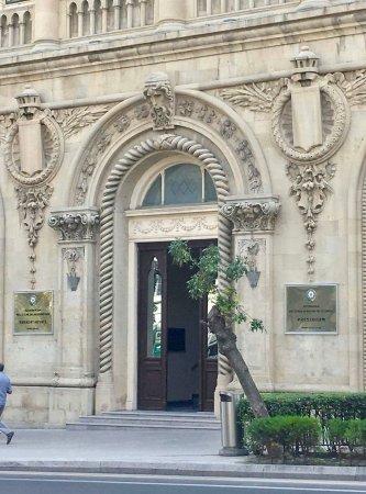 Ismailiyya Palace