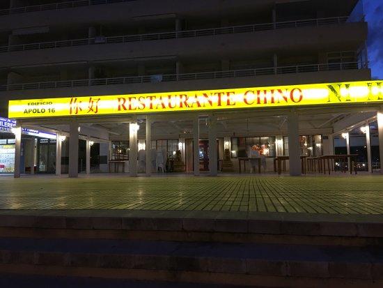 Restaurants Chinois  Ef Bf Bd Valence