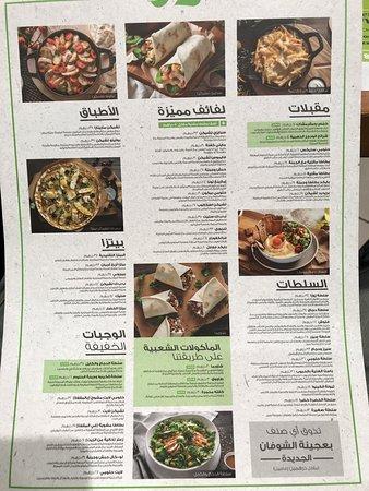 The Best Restaurant In Ibn Battuta Mall Picture Of Zaatar W