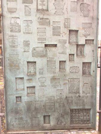 Gutenberg-Museum: photo3.jpg