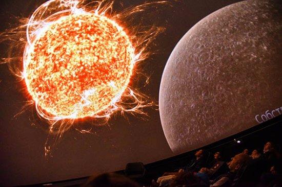 Catez ob Savi, Slowenien: Inside Planetarium Astroport 360 (2)