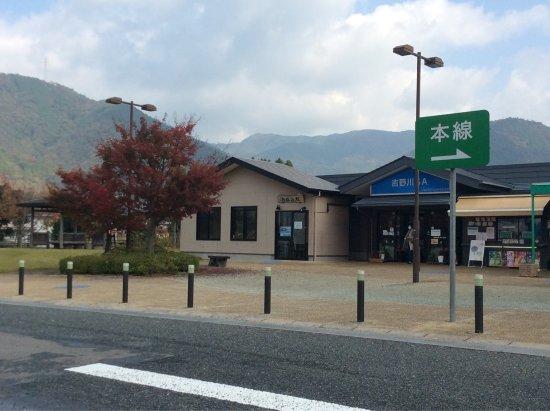 Higashimiyoshi-cho, Japon : photo0.jpg