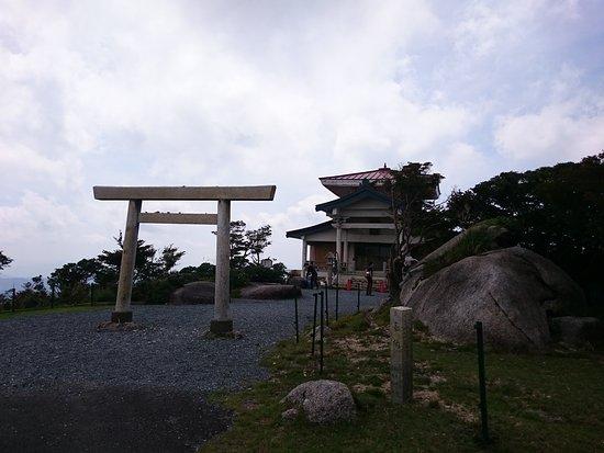 Higashiomi, Giappone: 山頂のハイキングコース