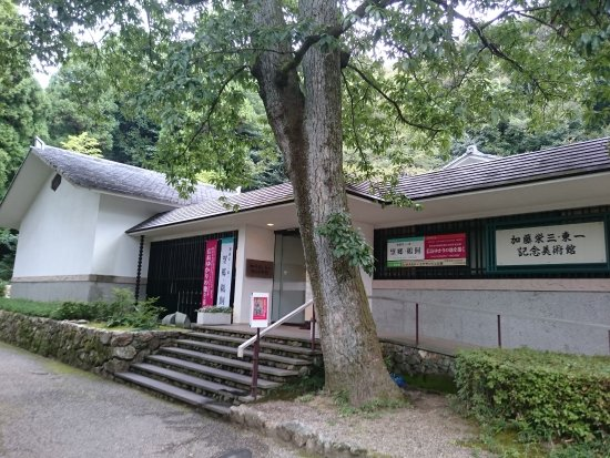Kato Eizo・Toichi Memorial Art Museum