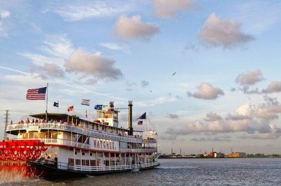 New Orleans 2-Hour Steamboat Natchez Jazz Dinner Cruise