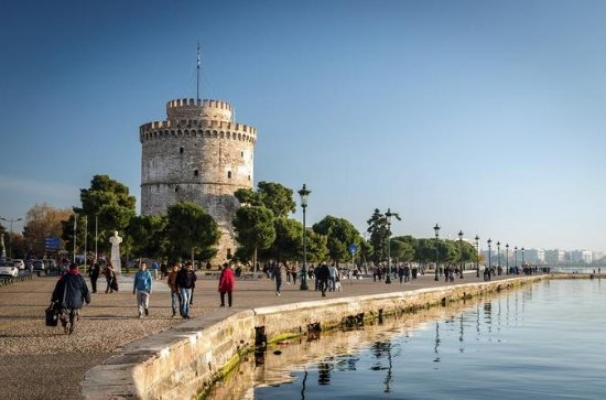 Thessaloniki Half-Day Tour and...