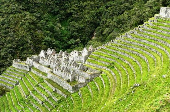 1-Day Inca Trail and 1-Day in Machu...