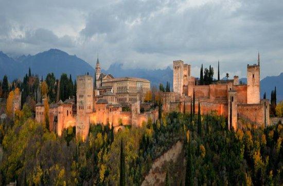 Small group tour Alhambra & Granada...