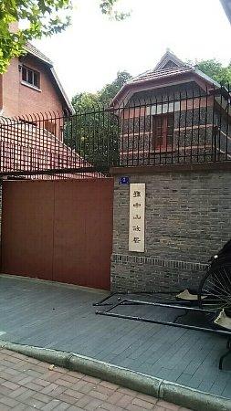 Sun Zhongshan Guju: 外観