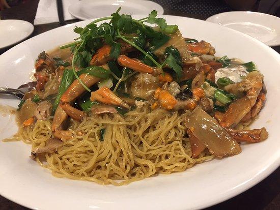 Toorak, Australia: Crab noodles when it first arrives
