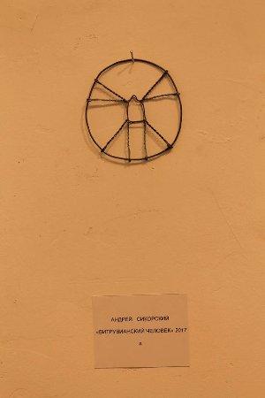 The Pushkinskaya 10 Art Center: это вообще бесподобно!