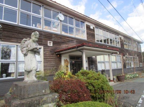 Aobako Communication Center