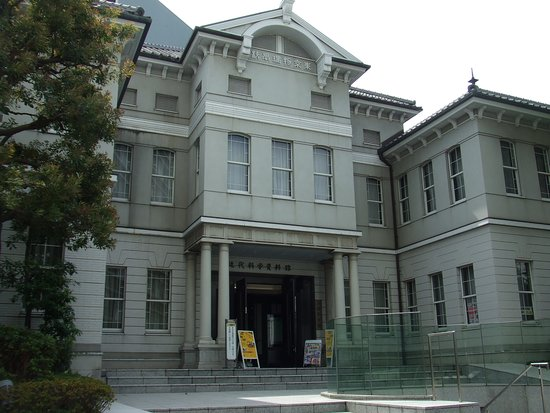 Museum of Science, Tokyo University of Science