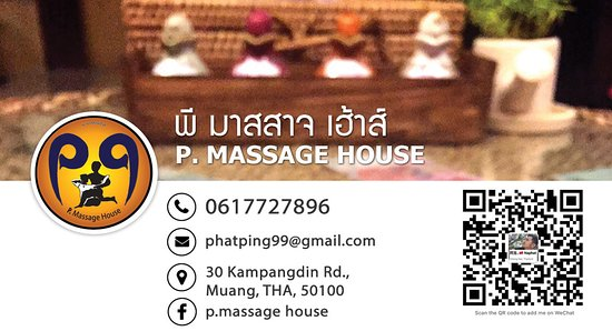 P. Massage House