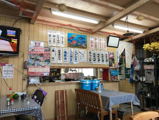 Oshima-gun Wadomari-cho, Japan: メニュー