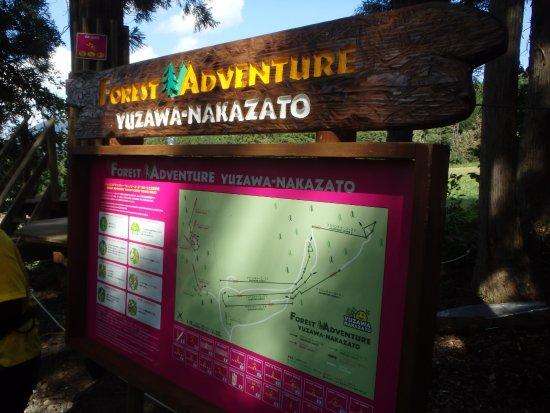 Forrest Adventure Yuzawa Nakazato