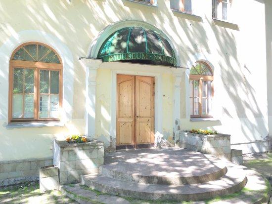 Sillamae, Estonia: Вход в музей