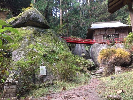 Nagusa Itsukushima Shrine