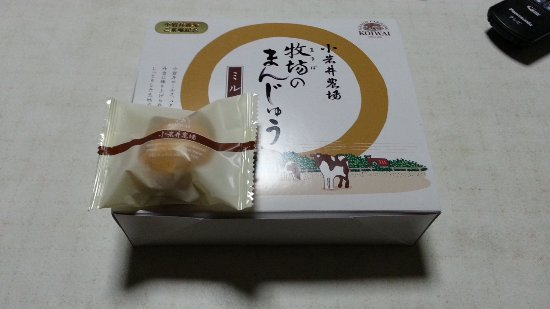 Restauracje - Shizukuishi-cho