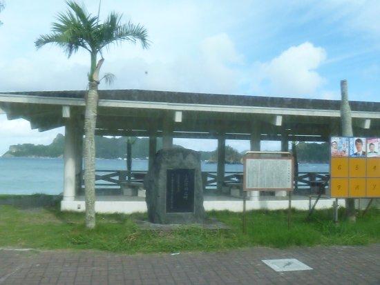 Ogiura Beach