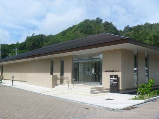 Ogasawara World Heritage Center