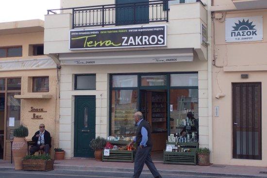 Zakros, กรีซ: photo0.jpg