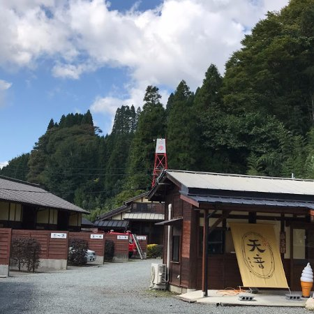 Yuya Amane