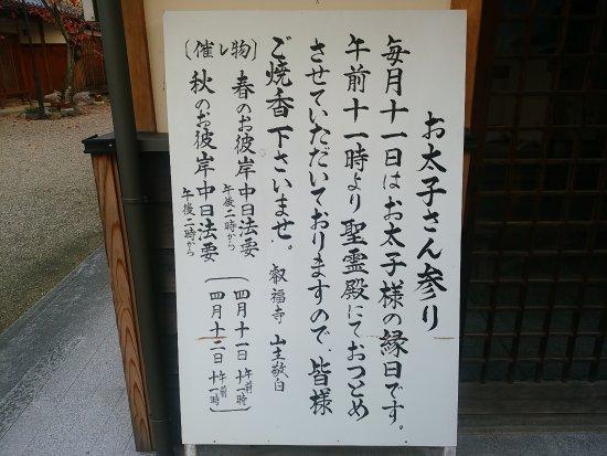 Taishi-cho, Japan: IMG_20171109_163232_large.jpg