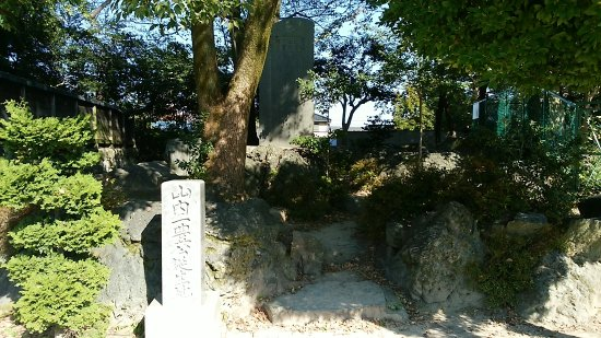 Monument of Birth of Yamauchi Kazutoyo