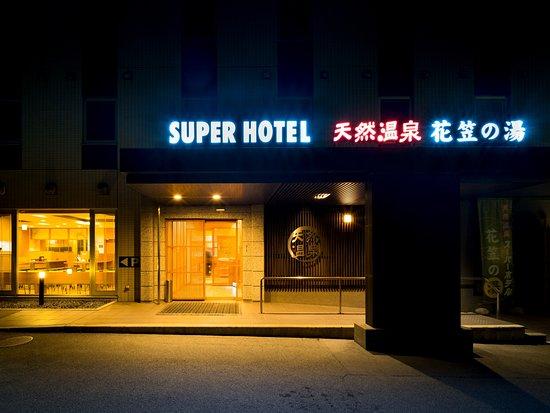 Super Hotel Yamagataeki Nishiguchi Hot Spring
