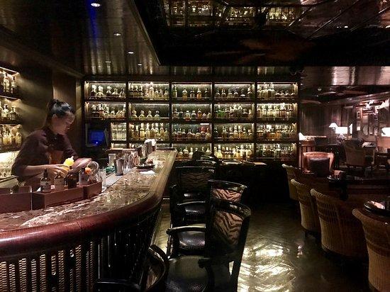 The Bamboo Bar: The bar