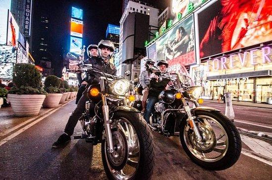 Excursão turística em motocicleta...