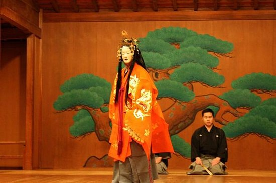 Learn the Oldest Japanese Theatrical ...