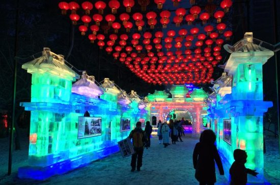Harbin City Private Day Tour in Your...