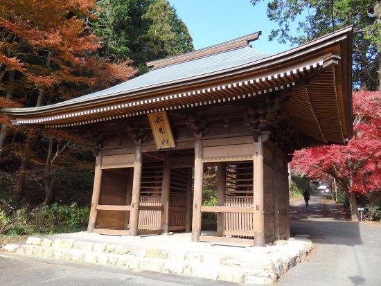 Fumon-ji Temple
