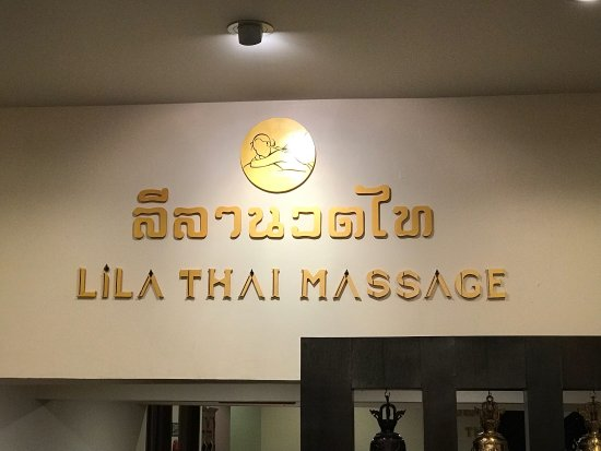 Lila Thai Massage : photo0.jpg