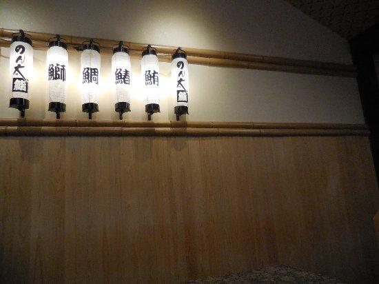 Kudamatsu, Japan: 表示灯です