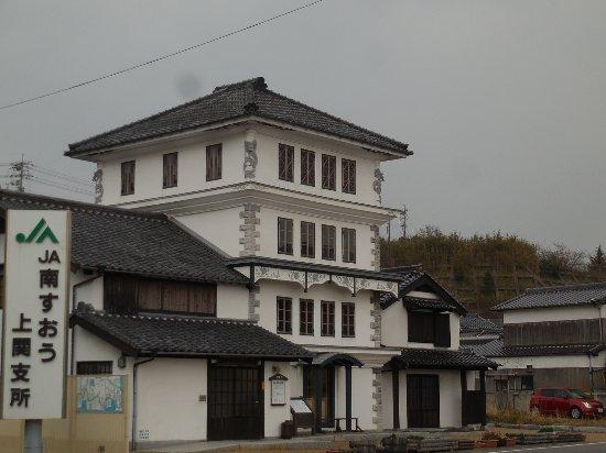 Kaminoseki-cho, Japan: 全体です