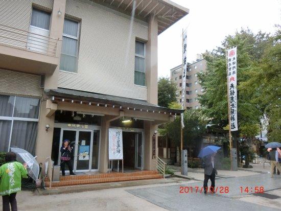 Hakata History Museum