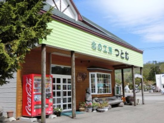 Biratori-cho, ญี่ปุ่น: 店舗外観