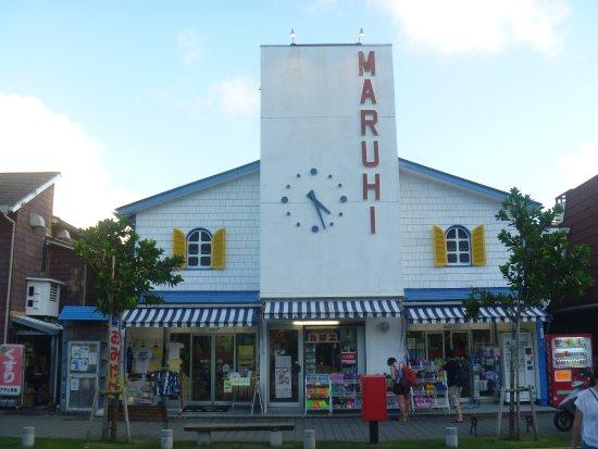 Free Shop Maruhi