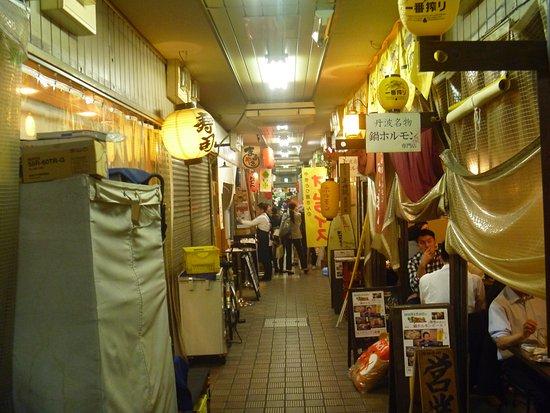 Ichimatsu Shokuhin Center Tengoyokocho